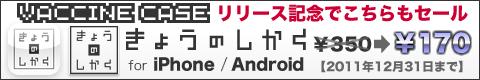 Ipandcom_03